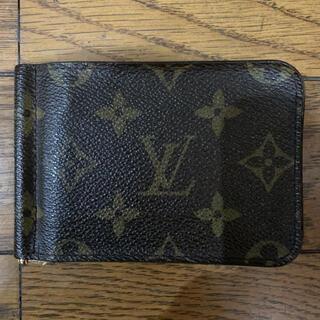 ルイヴィトン(LOUIS VUITTON)の希少 正規 ルイ ヴィトン モノグラム マネークリップ カードケース 財布(マネークリップ)
