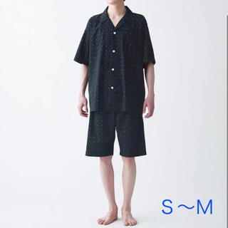 ムジルシリョウヒン(MUJI (無印良品))の無印良品 『脇に縫い目のないジャガードパジャマ(メンズ・黒柄・S〜Mサイズ)』(その他)
