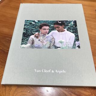 ヴァンクリーフアンドアーペル(Van Cleef & Arpels)のヴァンクリーフアンドアーペル カタログ(その他)