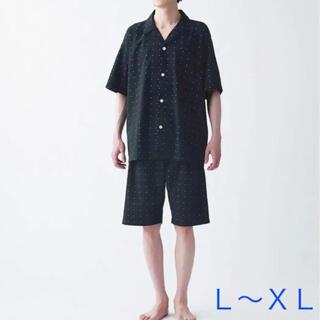 ムジルシリョウヒン(MUJI (無印良品))の無印良品 『脇に縫い目のないジャガードパジャマ(メンズ・黒柄・L〜XLサイズ)』(その他)