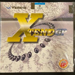 ヤサカ(Yasaka)の期間限定値下げ ③卓球 ラバー ヤサカ XTEND GP 黒厚(卓球)