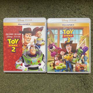 トイストーリー(トイ・ストーリー)のトイストーリー2・3セット  DVD・Blu-ray(キッズ/ファミリー)