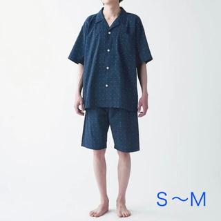ムジルシリョウヒン(MUJI (無印良品))の無印良品 『脇に縫い目のないジャガードパジャマ(メンズ・ネイビー柄・S〜M)』(その他)