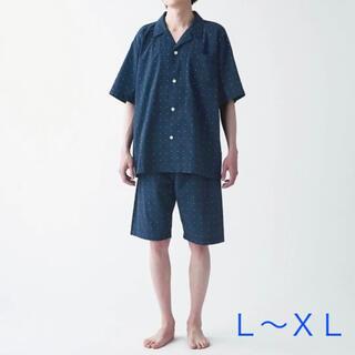 ムジルシリョウヒン(MUJI (無印良品))の無印良品 『脇に縫い目のないジャガードパジャマ(メンズ・ネイビー柄・L〜XL)』(その他)