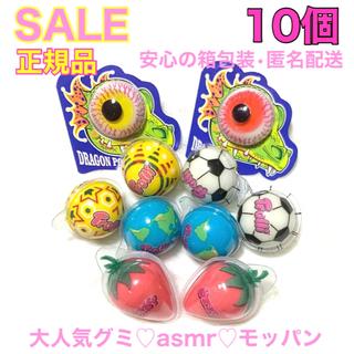 トローリ Trolli 10個 地球グミ いちごグミ 宇宙 モッパン asmr(菓子/デザート)