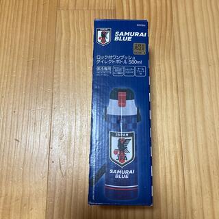 新品未使用 サムライブルー ダイレクトボトル 580ml(水筒)