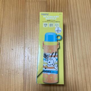 スヌーピー(SNOOPY)の新品未使用 スヌーピー  コップ付ステンレスボトル 570ml(水筒)