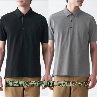 ムジルシリョウヒン(MUJI (無印良品))の【新品未使用】無印良品  布帛使い ポロシャツ紳士 Mサイズ(ポロシャツ)