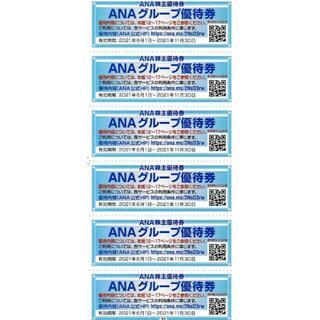 ☆全日空 ANA グループ優待券 6枚セット 2021/11/30まで(その他)