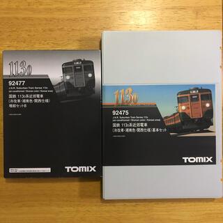 トミー(TOMMY)のTOMIX 92475/92477 国鉄113-0系近郊電車 基本/増結セットB(鉄道模型)