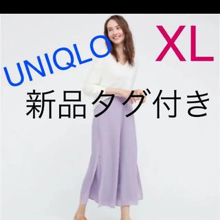 ユニクロ(UNIQLO)のユニクロ シフォンスリットスカートパンツ XL⭐️新品タグ付き⭐️(キュロット)