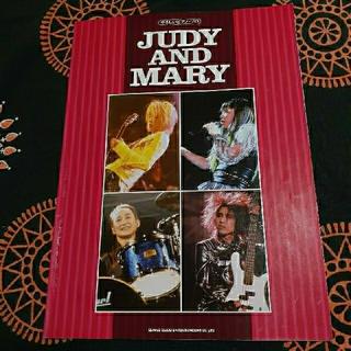 JUDY AND MARY ジュディマリ やさしいソロピアノ 楽譜(ポピュラー)