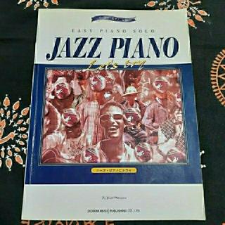 イージーピアノソロ ジャズピアノ Jazz piano 楽譜(ポピュラー)