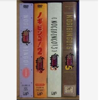 ノギザカフォーティーシックス(乃木坂46)の乃木坂46 Blu-ray DVD セット(アイドルグッズ)