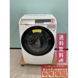日立 - ★美品★日立ドラム式洗濯機 BD-SV110BR 洗濯11kg/乾燥6.0kg