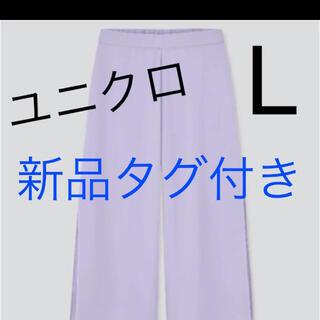 ユニクロ(UNIQLO)のユニクロ シフォンスリットスカートパンツ L⭐️新品タグ付き⭐️(キュロット)