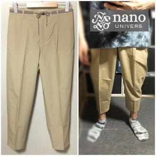 ナノユニバース(nano・universe)のnano universカジュアルパンツワイドパンツチノパンテーパードパンツ(チノパン)