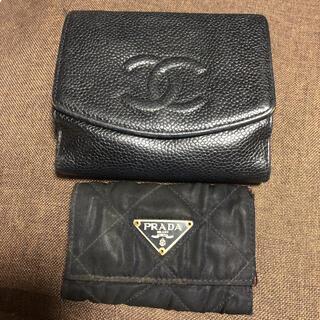 シャネル(CHANEL)のシャネル★二つ折り財布★プラダキーケース(折り財布)