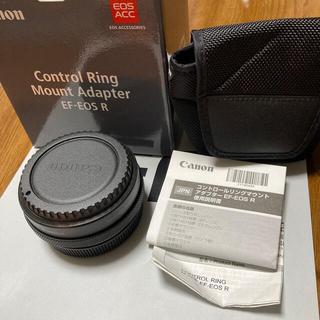 キヤノン(Canon)のCanon (キヤノン) コントロールリングマウントアダプター EF-EOS R(その他)
