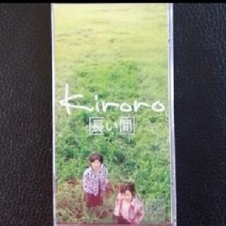 【送料無料】8cm CD ♪ Kiroro♪長い間♪(ポップス/ロック(邦楽))