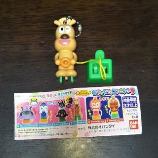 アンパンマン(アンパンマン)のアンパンマン かちゃかちゃコンセント5 めいけんチーズ(キャラクターグッズ)