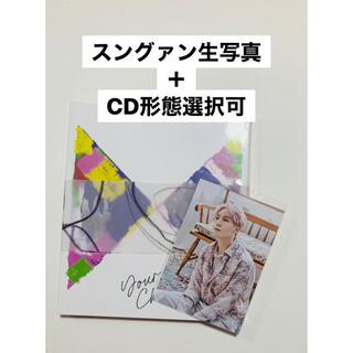 セブンティーン(SEVENTEEN)のSEVENTEEN Your Choice 新品未開封 ユニバーサル特典生写真(K-POP/アジア)