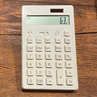 ムジルシリョウヒン(MUJI (無印良品))の無印良品 電卓 BO-192W ホワイト(オフィス用品一般)