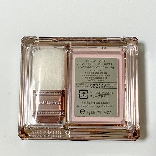 JILLSTUART(ジルスチュアート)のジルスチュアート フェイスパウダー コスメ/美容のベースメイク/化粧品(フェイスパウダー)の商品写真