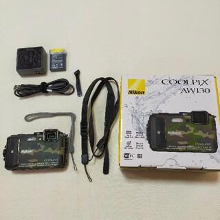 ニコン(Nikon)のNikon 水深 30M 防水 デジカメ(コンパクトデジタルカメラ)