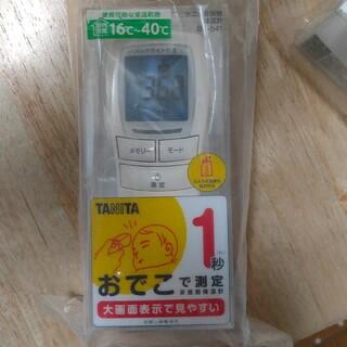 タニタ(TANITA)のタニタ 非接触 BT-541(日用品/生活雑貨)
