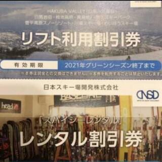 日本駐車場開発  リフト レンタル 割引(その他)