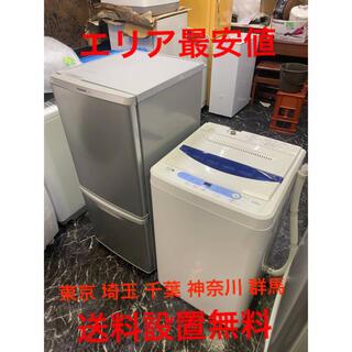 パナソニック(Panasonic)の(家電セット)Panasonic2ドア2012年冷蔵ヤマダ2017年5キロ洗濯機(冷蔵庫)