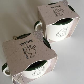 2個セットNordiskノルディスク×マダムブルー ホーローマグカップ350ml(食器)