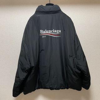 バレンシアガ(Balenciaga)のバレンシアガ BALENCIAGA ダウンジャケット ナイロンジャケット(ナイロンジャケット)
