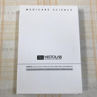 HISTOLAB ヒストラボ プレミアムアンプルマスク パック(パック/フェイスマスク)