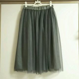 シンシア(cynthia)のsa.ni - 様専用*ミモレ丈ボリュームチュールスカート(ロングスカート)