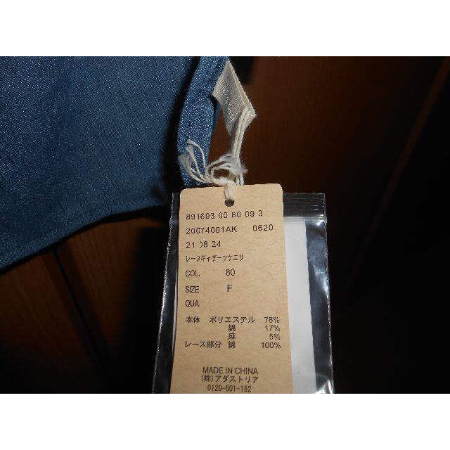 STUDIO CLIP(スタディオクリップ)のスタディオクリップF レディースのファッション小物(その他)の商品写真