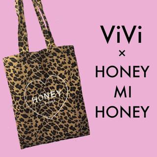 ハニーミーハニー(Honey mi Honey)のhoney mi honey ヒョウ柄トートバッグ(トートバッグ)
