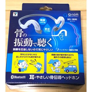 ヤマゼン(山善)のQriom QKD-100 骨伝導ヘッドホン Bluetoothヘッドホン(ヘッドフォン/イヤフォン)