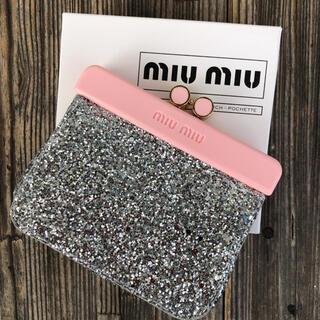 ミュウミュウ(miumiu)のミュウミュウ    ノベルティ 小物入れポーチ ピンク&シルバー(ポーチ)