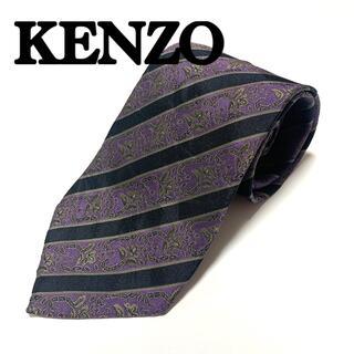 ケンゾー(KENZO)のケンゾー ネクタイ ストライプ柄 紫(ネクタイ)