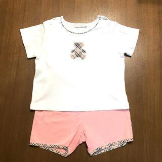 バーバリー(BURBERRY)のバーバリー  セットアップ  Tシャツ  パンツ  80  美品(Tシャツ)