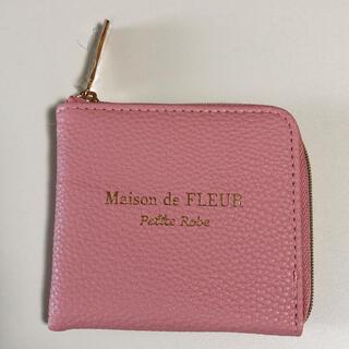 メゾンドフルール(Maison de FLEUR)のMaison de FLEUR カード入れ(名刺入れ/定期入れ)