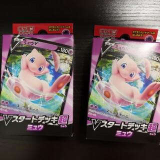 ポケモン(ポケモン)のポケモンカードゲーム ソード&シールド Vスタートデッキ超 ミュウ 2セット(カード)