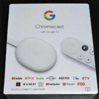 グーグル(Google)のGoogle Chromecast with GoogleTV(PC周辺機器)