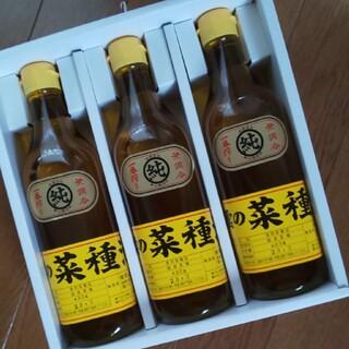 出雲の菜種油(調味料)