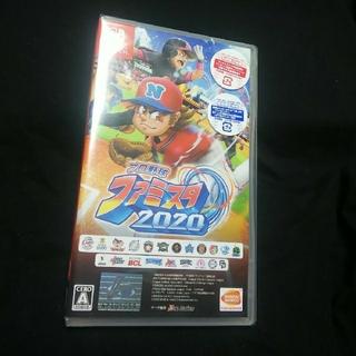ニンテンドースイッチ(Nintendo Switch)のプロ野球 ファミスタ 2020 Switch  未開封(家庭用ゲームソフト)