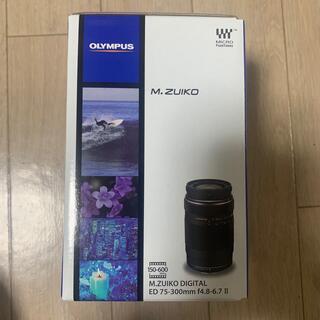 オリンパス(OLYMPUS)のM.ZUIKO DIGITAL ED 75-300mm F4.8-6.7 II(レンズ(ズーム))