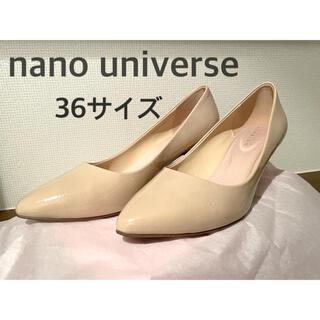 ナノユニバース(nano・universe)のnano universe スマートフィット 6cm パテントパンプス 23.5(ハイヒール/パンプス)