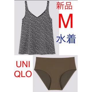 ユニクロ(UNIQLO)の新品 ユニクロ ビーチフレアタンクトップ & ショーツ 2点セット Mサイズ(水着)